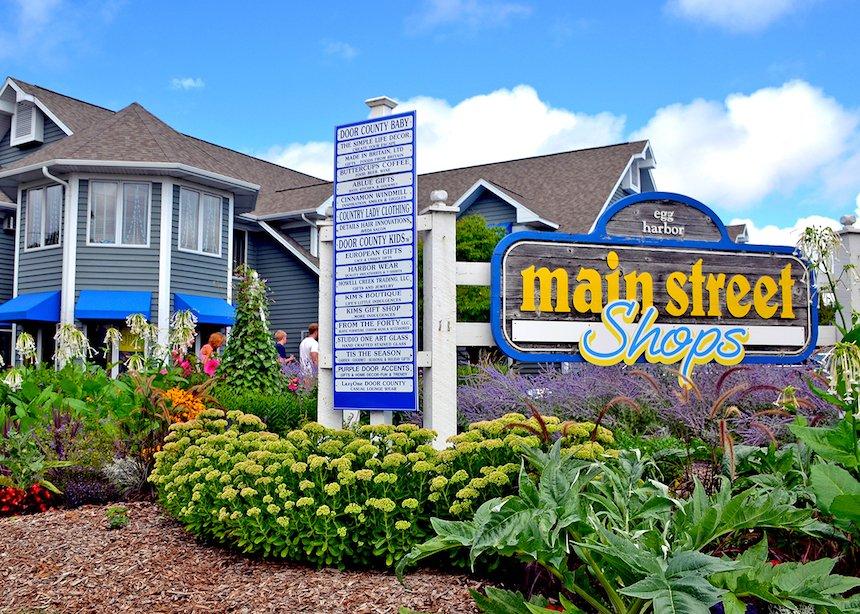 Main Street Shop 860